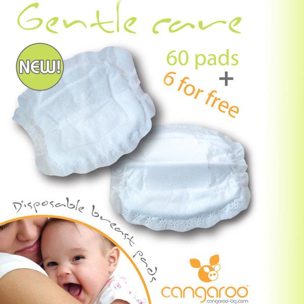 Cangaroo Подплънки за кърмачки Gentle Care NP SF130F